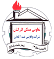 logo_109x118